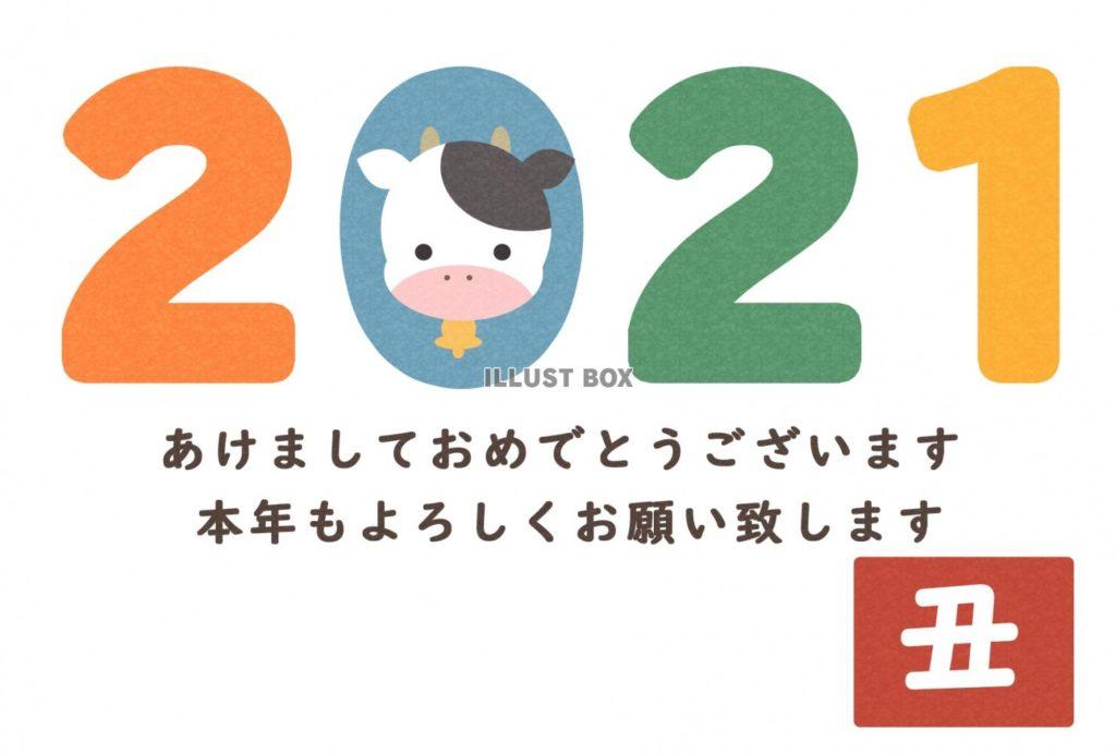 2020年に配信開始された新作ソシャゲまとめ サービス終了や1年の流れを追う!